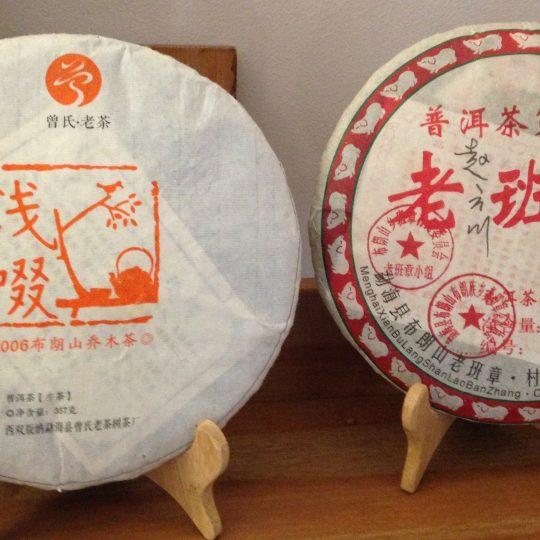 La préparation du thé PuEr